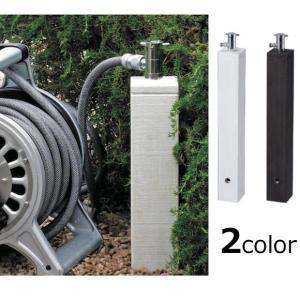 立水栓 モ・エット ミニ ガーデンに素敵なホース接続専用水栓柱 散水栓 送料無料|hashibasangyo