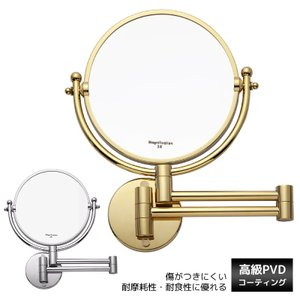 壁付けミラー 拡大鏡 3倍 折りたたみホテルミラー 高級PVDコーティング 送料無料|hashibasangyo
