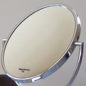 卓上鏡 プルーマ チューリップ 3倍拡大鏡 高級な真鍮製卓上ミラー 化粧鏡シェービングミラー 送料無料 hashibasangyo 02