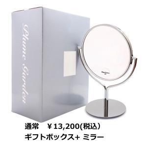 卓上鏡 プルーマ チューリップ 3倍拡大鏡 高級な真鍮製卓上ミラー 化粧鏡シェービングミラー 送料無料 hashibasangyo 05
