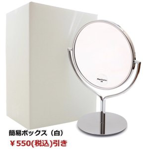 卓上鏡 プルーマ チューリップ 3倍拡大鏡 高級な真鍮製卓上ミラー 化粧鏡シェービングミラー 送料無料 hashibasangyo 06