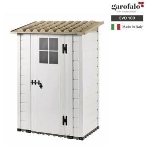 物置 おしゃれ 屋外 新デザイン トスカーナエヴォ100 イタリア製 プラスチック 樹脂製 送料無料|hashibasangyo