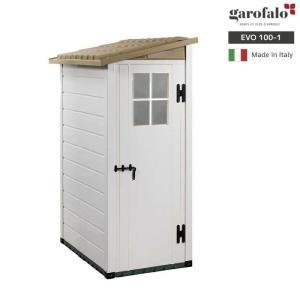 物置 プラスチック樹脂製ガーデン物置 トスカーナエヴォ100(W825mm) イタリア製物置送料無料|hashibasangyo