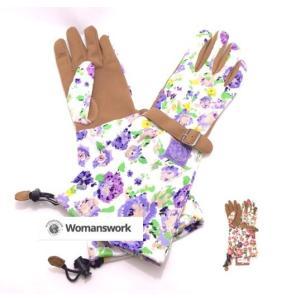 ガーデングローブ フローラルアーム 手袋|hashibasangyo
