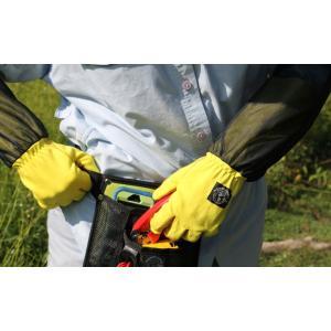ガーデングローブ 防虫対策 グローブ、虫よけ腕カバー付女性専用手袋|hashibasangyo|02