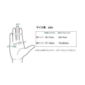 ガーデングローブ 防虫対策 グローブ、虫よけ腕カバー付女性専用手袋|hashibasangyo|04