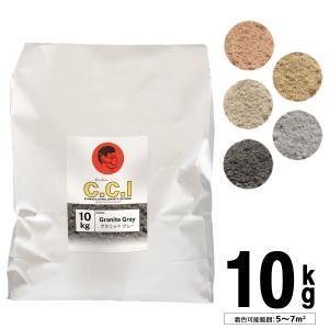 セメント diy 着色剤 顔料 色粉 コンクリート用 『CCI』10kg hashibasangyo