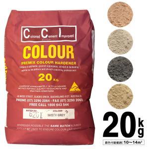 セメント diy 着色剤 顔料 色粉 コンクリート用 『CCI』20kg hashibasangyo