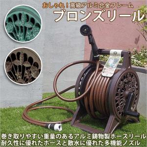 ホースリール ブロンズリール 30m お庭の水やりを簡単にする散水道具|hashibasangyo