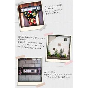 表札 DIY アルファベット レタータイル 表札 hashibasangyo 03