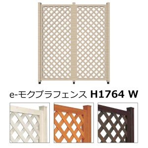 DIY用 アルミ・樹脂製 e-モクプラフェンス 外構フェンスセット H1764W 送料無料|hashibasangyo