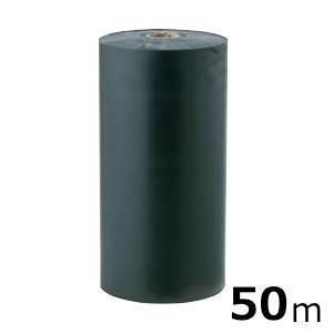 人工芝マット用 ジョイントシート 30cm×50m|hashibasangyo