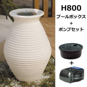 和風噴水 ファウンテン 大セット 循環式の泉|hashibasangyo