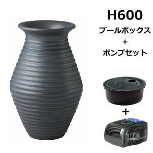 和風噴水 ファウンテン 小セット 循環式の泉|hashibasangyo