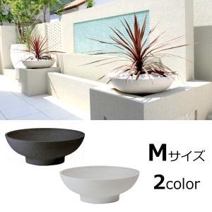 プランター ボウルポット Mサイズ ポリテラゾ製の鉢植え 水抜き穴なし 送料無料 hashibasangyo