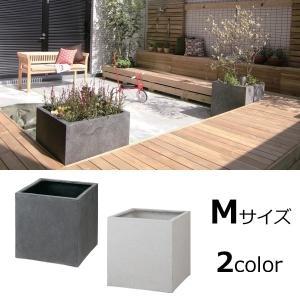 プランター キューブポット Mサイズ ポリテラゾ製の鉢植え 水抜き穴なし 送料無料 hashibasangyo