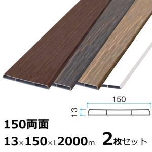 板材 アルミラウンド板 150両面 2枚セット|hashibasangyo