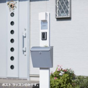 ポスト ラッスン シリンダー鍵付き郵便受け おしゃれなメールボックス 新築に 送料無料|hashibasangyo
