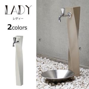 立水栓 レディー ガーデンパン+蛇口セット 外水栓 送料無料|hashibasangyo