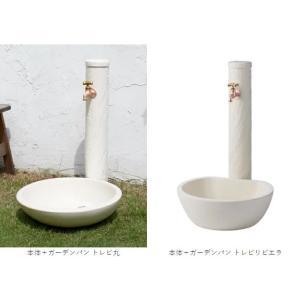 立水栓 サガン ガーデンパン+蛇口セット 外水栓 送料無料|hashibasangyo|02