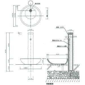 立水栓 サガン ガーデンパン+蛇口セット 外水栓 送料無料|hashibasangyo|04
