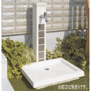 立水栓 Famienteフェミエンテ プレートパンタイプ|hashibasangyo