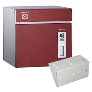 ポスト COLDIA コルディア 郵便ポストと宅配ボックスが一つになった、玄関に安心の鍵付き宅配ポスト 送料無料|hashibasangyo