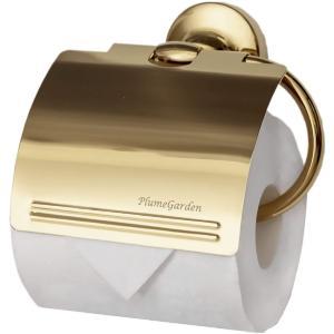 トイレットペーパーホルダー 真鍮ゴールド2 高級PVD加工|hashibasangyo