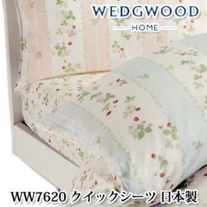 日本製 ウェッジウッドWW7620サテン クイックシーツ ボックスシーツ ダブル  ●サイズ:140...