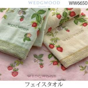 WEDGWOOD ウェッジウッド フェイスタオル 34×75cm WW6650 無撚糸シャーリング