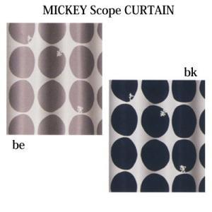 スミノエ 形状記憶 遮光2級 ウォッシャブル カーテン MICKEY SCOPE  ミッキー スコー...