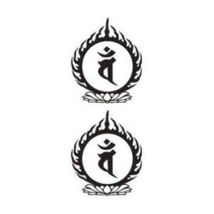 タトゥーシール【ミニサイズ (5×9cm)】 大日如来(タトゥー ミニ TATOO シール フェイク...