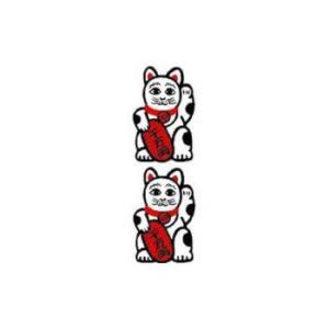 タトゥーシール【ミニサイズ (5×9cm)】 招き猫(タトゥー ミニ TATOO シール フェイクタ...