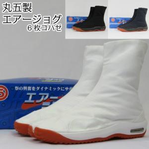 藍 白 黒/6枚コハゼ ◆エアークッション…靴底に空気が入った高いクッション性が最大のポイントです!...