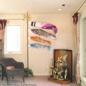 こいのぼり 室内【鯉幟】室内 どこでも 鯉のぼり...