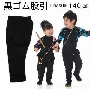 橋本屋がオリジナル商品として1999年から大切に企画してきたヤマタ印です。子供サイズはゴムタイプのみ...