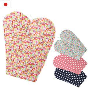 洗い替えカバー 抱き枕 ロングクッション 授乳クッション 選べる4柄 (ネコポス対応商品)|hashkude