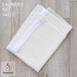洗濯ネット  サイズ 80×80cm(中国製) 素材 ポリエステル100%   モニターによって実物...