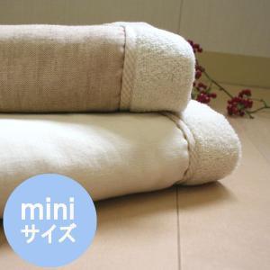 ミニサイズ ガーゼタオルケット 日本製  オーガニックコットン100%のガーゼ生地のタオルケットです...