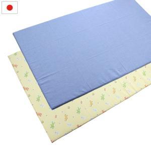 お昼寝用 敷布団 軽量固綿 柄込 直入れ  軽量固綿敷ふとん  サイズ 約70×120×3cm 素材...
