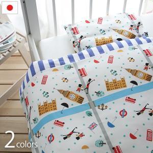ベビー布団 洗える 布団セット 10点セット 日本製 送料無料  赤ちゃんに直接触れる部分はすべて日...