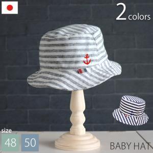 e6dffaa83eeab HashkuDe - お出掛けグッズ|Yahoo!ショッピング
