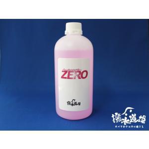 撥水道場 カーシャンプーZERO 500ml コーティングの下処理や施工後のお手入れに|hassui-dojyo