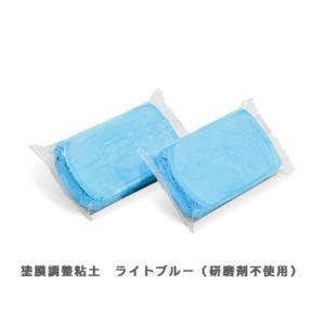 塗膜調整粘土 ライトブルー(研磨剤不使用)|hassui-dojyo