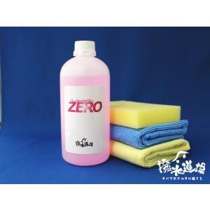 撥水道場 洗車キット(大)コーティングの下処理や施工後のお手入れに|hassui-dojyo