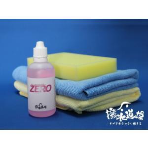 撥水道場 洗車キット(小) コーティングの下処理や施工後のお手入れに|hassui-dojyo