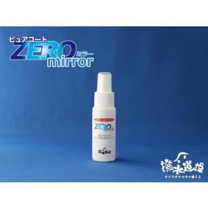 撥水道場 サイドミラー専用 ピュアコートZEROミラー 90ml(サイドミラー約50枚分)超撥水 |hassui-dojyo