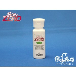 撥水道場 ウロコ落としZEROハード  60g ウロコ取り 業務用 プロ用 強力 研磨剤 フロントガラスもOK |hassui-dojyo
