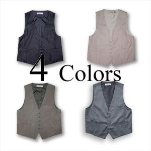 テーラードジレ (ベスト) (チョッキ) (大きいサイズ・ビッグサイズ) (S〜6XL) (9サイズ展開) (メンズ) (黒) (スーツ)