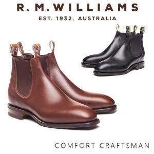 R.M.Williams サイドゴアブーツ(チェルシーブーツ) / Comfort Craftsman|hassyu